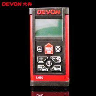 大有(devon) LM50  50米激光测距仪