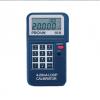 4-20mA回路校正器PROVA100 电流校准器图1