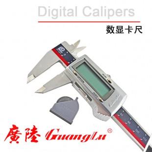 广陆3V锂电数显卡尺0-200mm