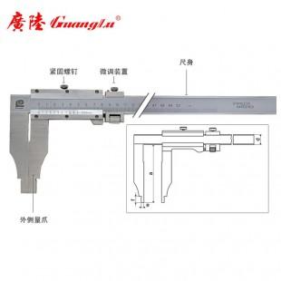 广陆单向爪游标卡尺0-500mm