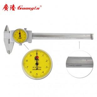广陆闭式带表卡尺0-200*0.01mm