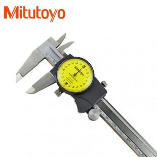 505-672 日本三丰 Mitutoyo 带表卡尺0-200*0.02mm