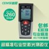 CEM华盛昌 LDM-40 手持激光测距仪 红外测距仪 激光尺 测距尺 电子尺